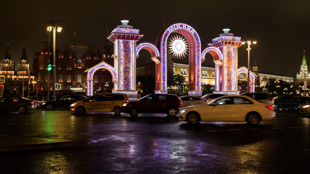 20161004-Moskau-024.jpg